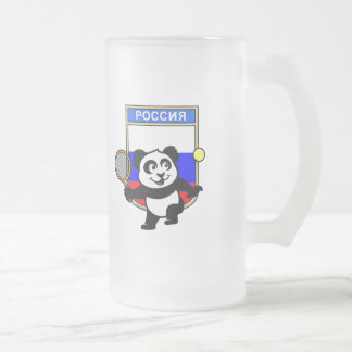Russia Tennis Panda Frosted Glass Beer Mug