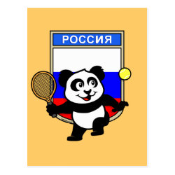 Postcard with Russian Tennis Panda design