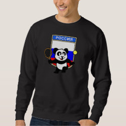Men's Basic Sweatshirt with Russian Tennis Panda design