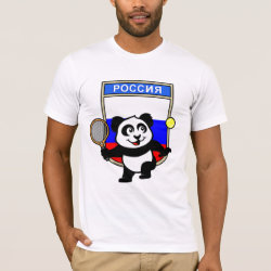 Men's Basic American Apparel T-Shirt with Russian Tennis Panda design