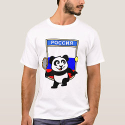 Men's Basic T-Shirt with Russian Tennis Panda design