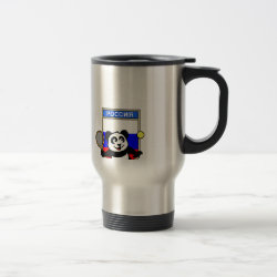 Travel / Commuter Mug with Russian Tennis Panda design