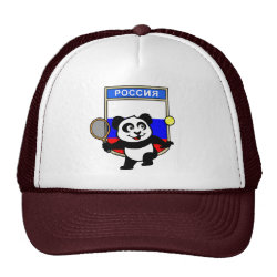 Trucker Hat with Russian Tennis Panda design
