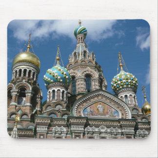 Russia the beautiful mousepad