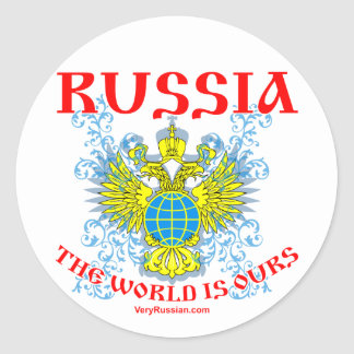 Russia The World is Ours Мир Наш! Classic Round Sticker