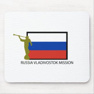 RUSSIA VLADIVOSTOK MISSION LDS CTR MOUSE PAD