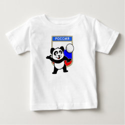 Baby Fine Jersey T-Shirt with Russian Volleyball Panda design