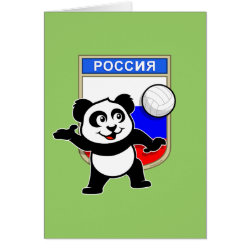 Russian Volleyball Panda Note Card