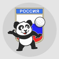 Round Sticker with Russian Volleyball Panda design