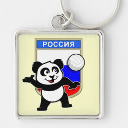 Premium Square Keychain with Russian Volleyball Panda design