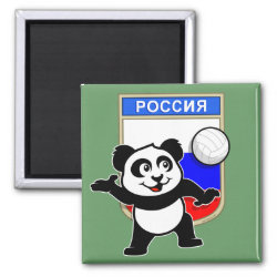 Square Magnet with Russian Volleyball Panda design