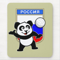 Mousepad with Russian Volleyball Panda design
