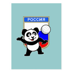 Postcard with Russian Volleyball Panda design