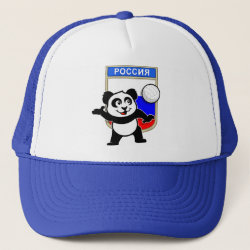 Trucker Hat with Russian Volleyball Panda design
