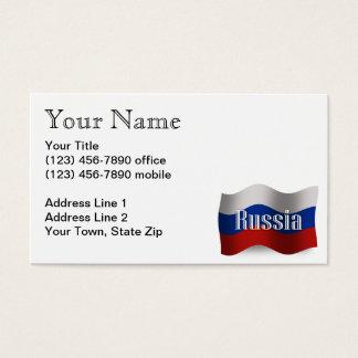 Russia Waving Flag Business Card