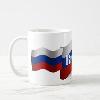 Russia Waving Flag Coffee Mug