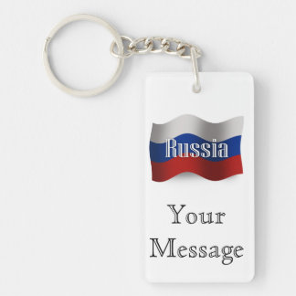Russia Waving Flag Keychain