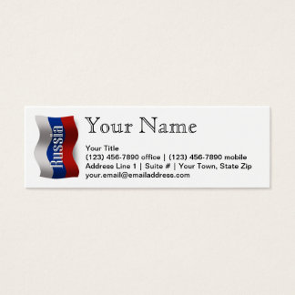 Russia Waving Flag Mini Business Card