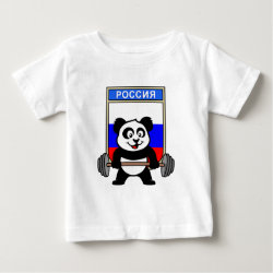 Baby Fine Jersey T-Shirt with Russian Weightlifting Panda design