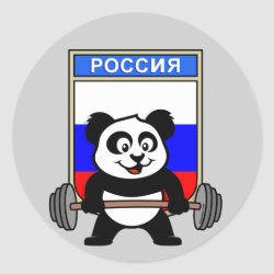 Round Sticker with Russian Weightlifting Panda design