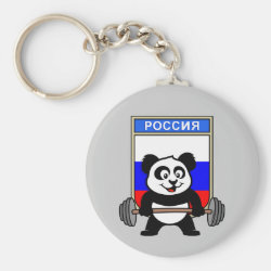 Basic Button Keychain with Russian Weightlifting Panda design