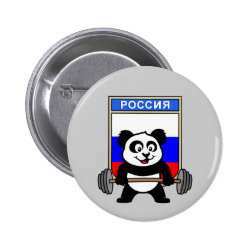 Round Button with Russian Weightlifting Panda design