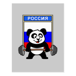 Postcard with Russian Weightlifting Panda design