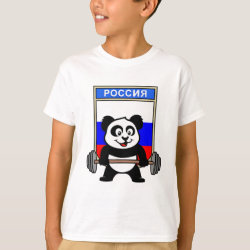 Russian Weightlifting Panda Kids' Hanes TAGLESS® T-Shirt