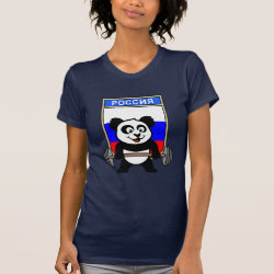 Women's American Apparel Fine Jersey Short Sleeve T-Shirt with Russian Weightlifting Panda design