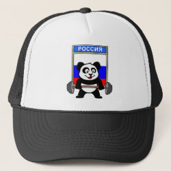 Russian Weightlifting Panda Trucker Hat