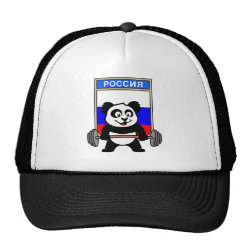 Trucker Hat with Russian Weightlifting Panda design