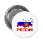 Russia With Crest Button