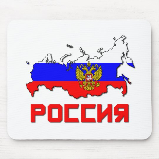 Russia With Crest Mouse Pad