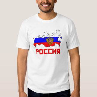 Russia With Crest Tee Shirts