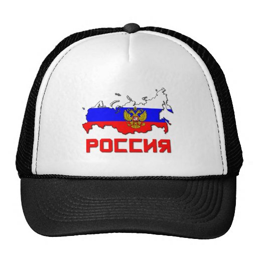 Russia With Crest Trucker Hat