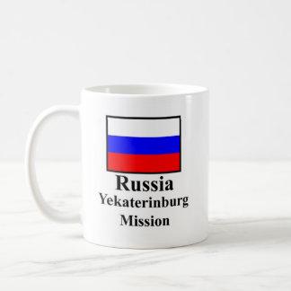Russia Yekaterinburg Mission Drinkware Coffee Mug