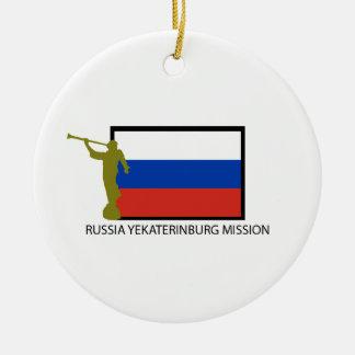 RUSSIA YEKATERINBURG MISSION LDS CTR CERAMIC ORNAMENT