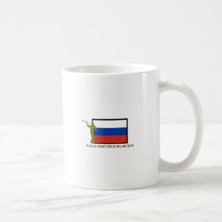 RUSSIA YEKATERINBURG MISSION LDS CTR COFFEE MUG