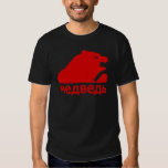 Russian Медведь S Bear Blood Red T Shirts