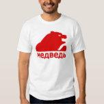Russian Медведь S Bear Blood Red Tshirt