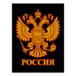 Russian 2 Headed Eagle Emblem Poster [Red & Gold]