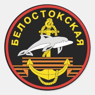 Russian 336th Belostok Marine Brigade, shoulder Classic Round Sticker