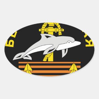 Russian 336th Belostok Marine Brigade, shoulder Oval Sticker