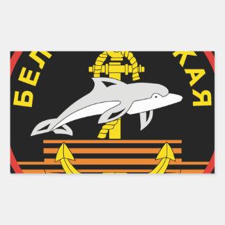 Russian 336th Belostok Marine Brigade, shoulder Rectangular Sticker