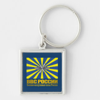 """""""Russian Air Force Flag"""" Silver-Colored Square Keychain"""