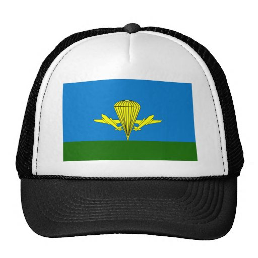 Russian Airborne Troops, Russia flag Trucker Hat