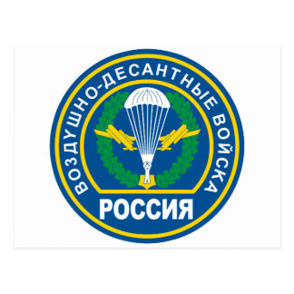 Russian Airborne Troops, shoulder patch (1994) Postcard
