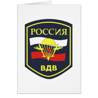Russian Airborne Troops, shoulder patch Card