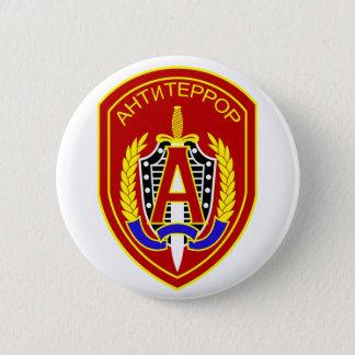 Russian Alfa Group Pinback Button
