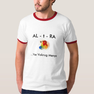Russian All Around Me All Around You Shirt